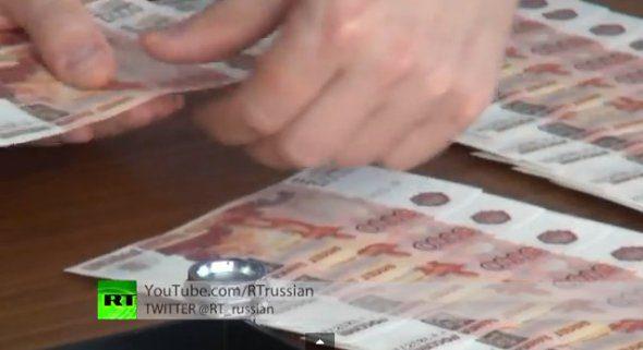 росбанк заявка на кредит наличными5c5b301975e98