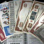законность займа ценными бумагами5c5b301c92309