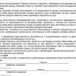договора безвозмездного займа5c5b301ca8bc4