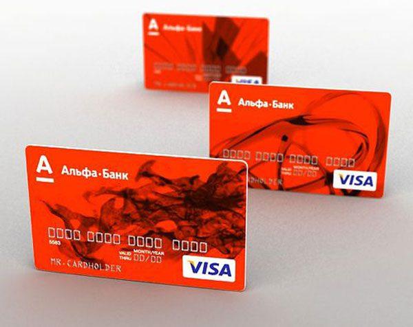 Кредитные карты Альфа Банка5c5b30405f522