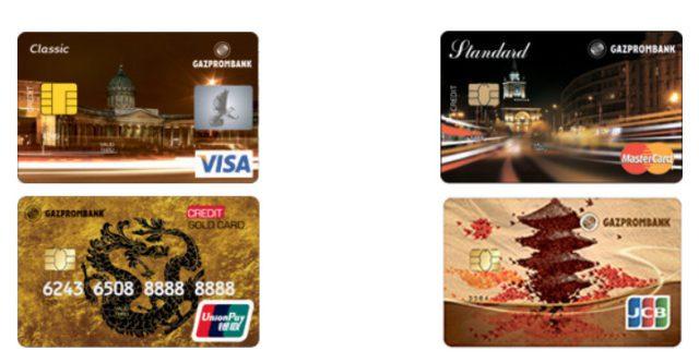 Кредитная карта Газпромбанка: условия, проценты, льготный период, онлайн заявка5c5b305712d41