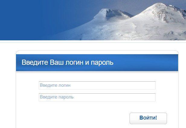 Подать заявку онлайн имеется возможность только зарегистрированным пользователям в системе интернет-банка5c5b30577e8e6