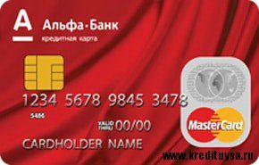 Кредитные карты CLASSIC 100 дней без процентов5c5b3077639a8