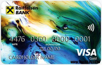 Кредитная карта Все сразу Райффайзенбанк5c5b307792ebe