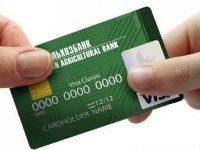 кредитная карта россельхозбанка условия5c5b3078724e9