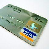 Платежный адрес кредитной карты5c5b307895096