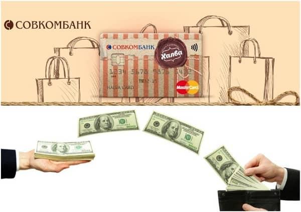 otp банк кредитная карта