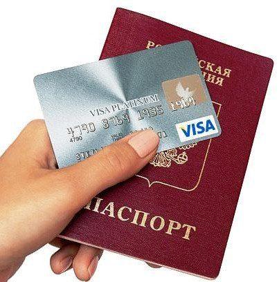 паспорт и платинум кредитка5c5b30b0d8674