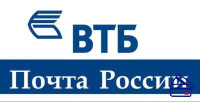 Главный владелец Почта Банка – ВТБ (имеет 51% акций), а также Почта России (49% акций)5c5b30e4c663f