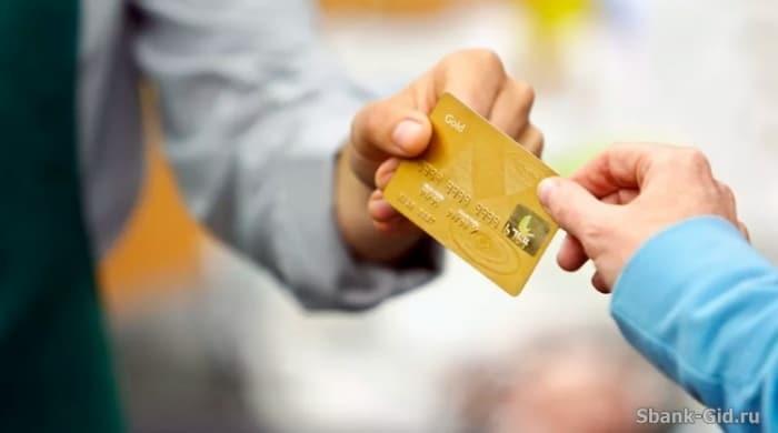 Оплата кредитной карты в банке Тинькофф5c5b30e621f77