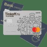 5 советов, как правильно пользоваться кредитной картой Тинькофф Платинум5c5b310b80b65