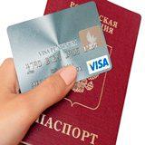 Кредитные карты по паспорту с моментальным решением5c5b310dc42f7