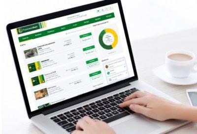 Отключите СМС-сервис Россельхозбанка, воспользовавшись Интернет-банком. Это поможет избежать СМС рассылки.5c5b316742ca7