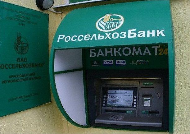 Не теряйте чек, выданный банкоматом - на нем указан временный пароль!5c5b3167e412b