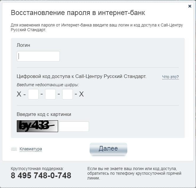 Сфо инвест кредит финанс официальный сайт контакты