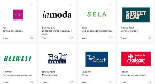Магазины-партнеры категории Обувь карты Халва Совкомбанка5c5b31a382498
