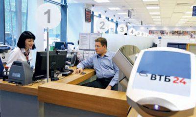 Узнайте об условиях накопительного счета у специалиста ВТБ 24 или на сайте банка5c5b31cd7f9d2