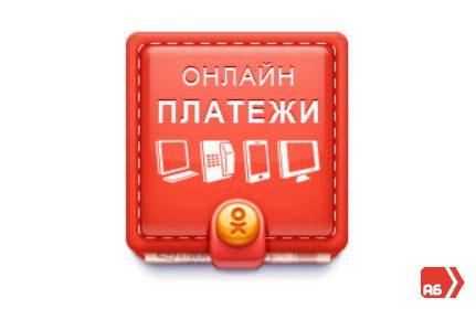 Кредит для снг таджикистан екатеринбург
