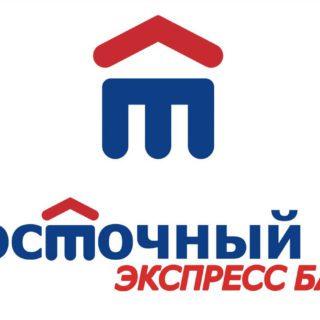 Кредит под залог недвижимости в банке Восточный5c5b31e215565