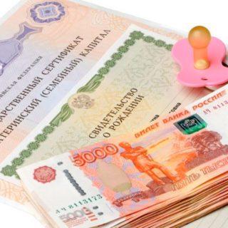 Можно ли погашать потребительские кредиты материнским капиталом?5c5b31e37607d