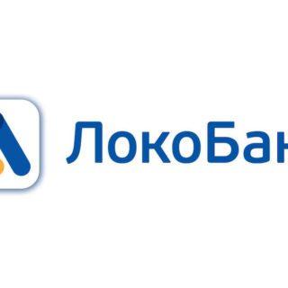 Расчетный счет для ИП и ООО в Локо-Банке5c5b31f1979f9