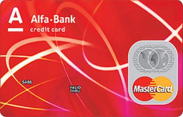 сколько идет кредитная карта альфа банка кредит европа банк заявка на кредит наличными