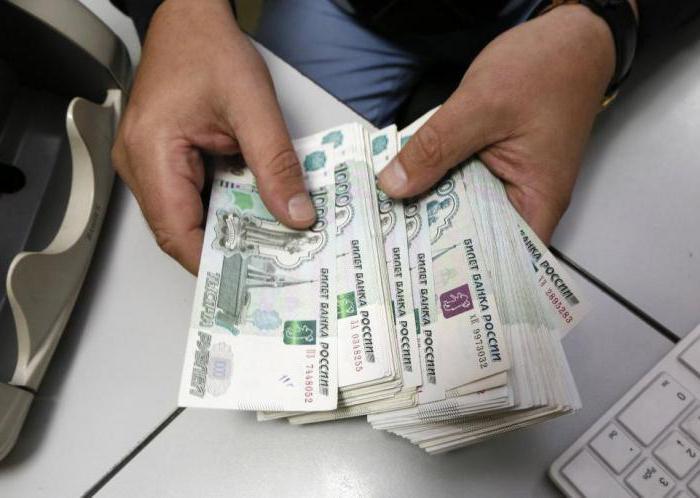 перевод с карты сбербанка на карту приватбанка5c5b324bb979c