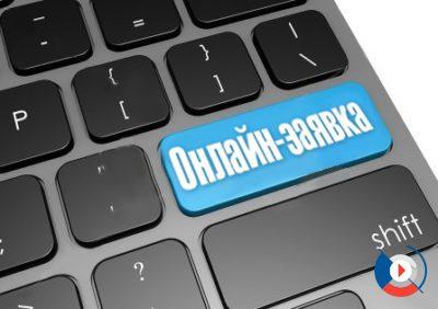 Для держателей зарплатных и кредитных карт доступна онлайн заявка на перевыпуск карт. Ее можно сделать из личного кабинета. Кроме этого, владельцы карт могут обратиться за помощью и по телефону контакт-центра банка.5c5b324fe51a6