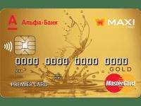 Альфа Банк кредитная карта5c5b325c19947