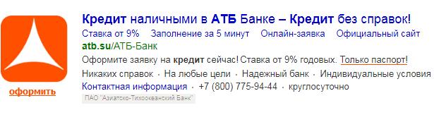 Код октмо где посмотреть иркутск