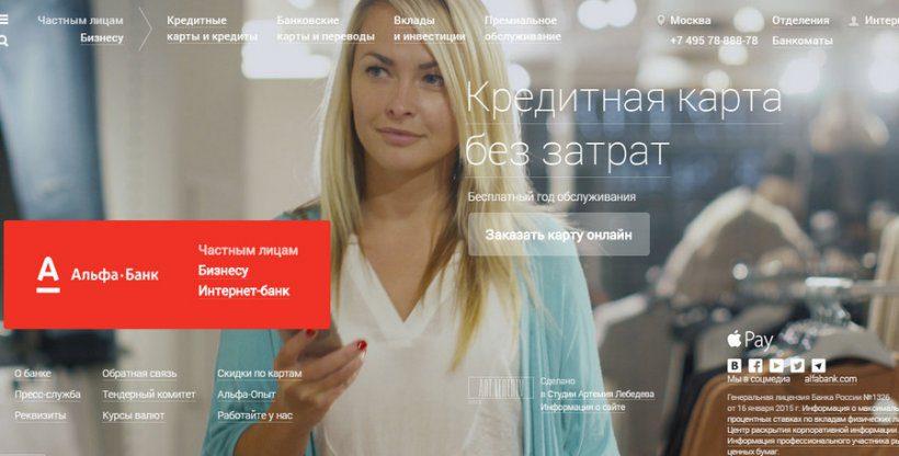 кредит без пенсионных отчислений в казахстане уральск