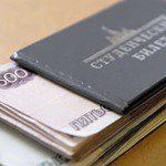 Кредит для студентов: потребительские кредиты студентам5c5b32add60a2