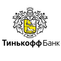 weboffice tinkoff ru работа в банке онлайн поиск контрагента по инн на сайте налоговой службы
