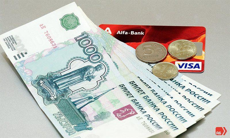 рефинансировать кредит в мтс