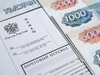 как получить денежный перевод на почте5c5b334399cf3