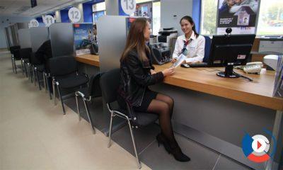 Для реструктуризации долга по кредиту, физическому лицу следует обратиться в банк и написать заявление по установленному образцу, или подать заявку онлайн на официальном сайте ВТБ 245c5b334cd30b7