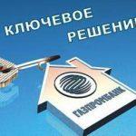 Ипотека Газпромбанка в Ростове-на-Дону: виды, ставки, особенности кредитных программ5c5b33b3d02f7