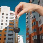 Выгодная ипотека на вторичное жилье в 2018 году5c5b33b48df73