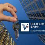 Программы по ипотеке банка Возрождение без первоначального взноса5c5b33b4cfa6c