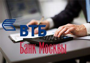 Реф кредитов Банк Москвы5c5b33dd36a9d