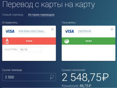 Перевод на карту через Интернет-банк не требует реквизитов счета, достаточно знать номер5c5b33f6a6a1a