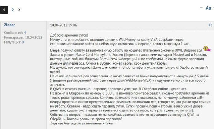 post_Zlobar:5c5b33fa45045