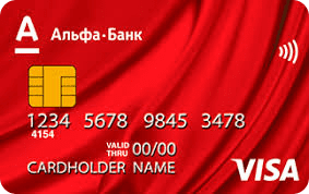 karta-alpha-bank-limity5c5b34058a136
