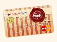 Официальный сайт карты халва от Совкомбанка5c5b345c01751