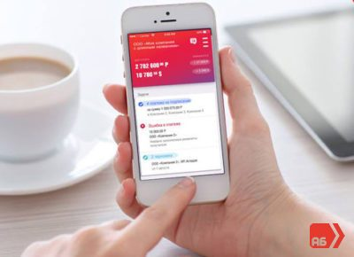 С СМС оповещением Альфа-Банка, вы всегда будете в курсе движения денежных средств на ваших счетах. При поступлении или списании со счета вам на телефон моментально приходит сообщение об операции.5c5b348127614