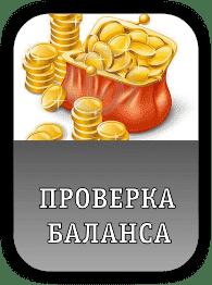 Услуга Альфа-Чек от Альфа Банка5c5b3486134c8