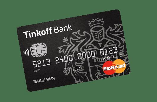 Тинькофф Black дебетовая карточка5c5b348a9cda8
