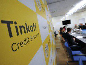 Кредитная карта Тинькофф банк5c5b348b7dd9b