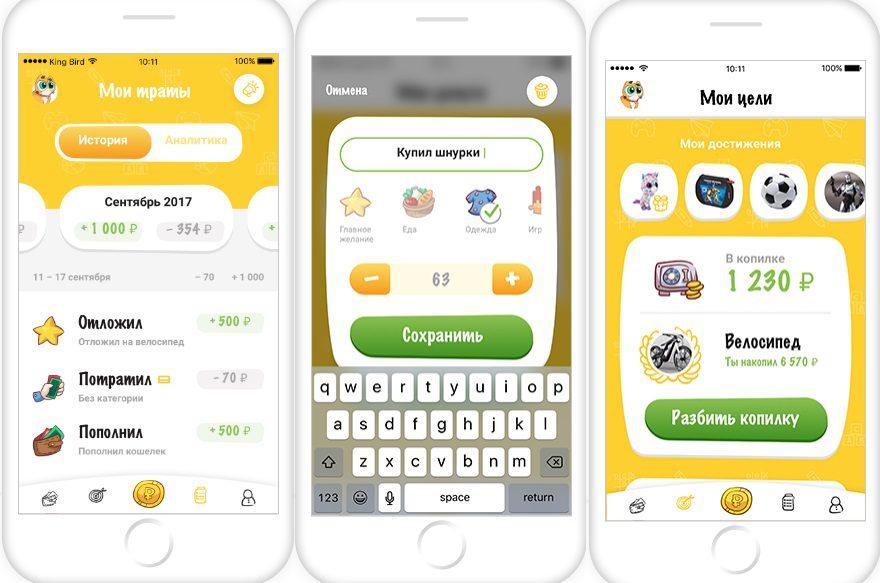 Возможности мобильного приложения Райффайзен-Start5c5b3497a744b