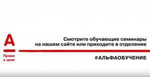 Альфа банк вклады физических лиц 2019 проценты5c5b34a58b9f9